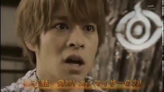Jikai! Kamen Rider Ghost! ~EP 31~ RAW
