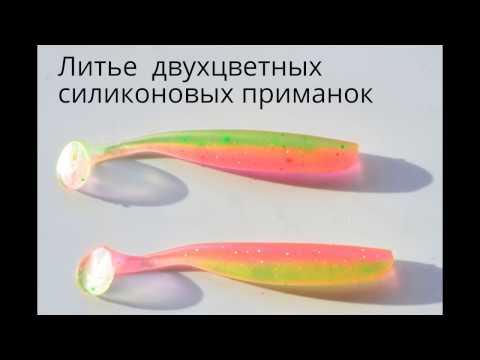 форма для литья приманок купить