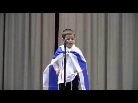 BPY Celebrates Yom Ha'atzmaut with Beit Sefer L'Musica