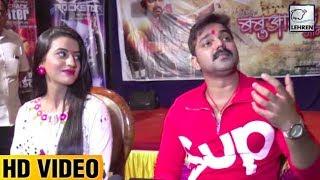 Pawan Singh & Akshara Singh's Interview | Wanted Bhojpuri | Lehren Bhojpuri