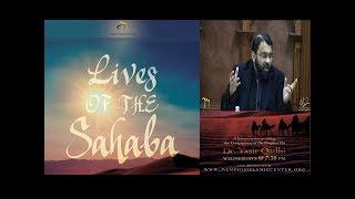 Lives of Sahaba 65 - Salman Al-Farsi - Sh. Dr. Yasir Qadhi