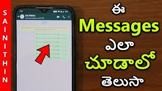 pc mobile Download whatsapp tips and tricks : How to see permanently deleted secret WhatsApp messages 2018