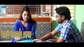 Ajo Valobashi Tomi | আজ ও ভালোবাসি তোমায় | Bangla Romantic Natok 2018