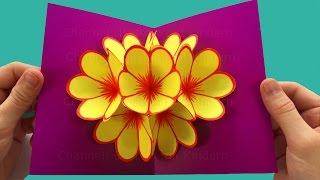Basteln: Pop-Up Karten basteln mit Papier - DIY Geschenke: Bastelideen