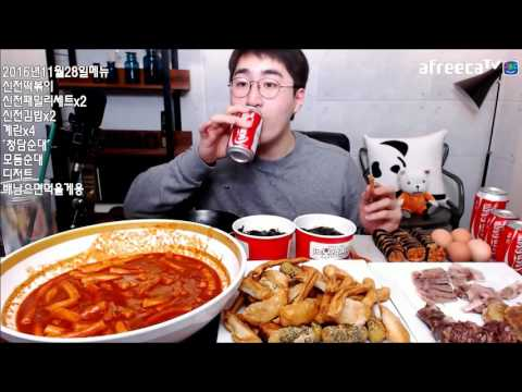 Korean Rice Cakes | Korean Handsome Guy Eating Stream