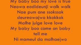 Mighty Mouth-Tok Tok Lyrics