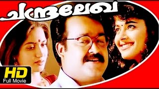 Chandralekha Malayalam Full Movie   Mohanlal & Pooja Bathra   Comedy   Latest Upload 2016