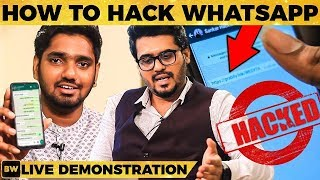 OMG: Phone Hacked by Whatsapp Message - Live Video | Sankarraj Subramanian Cyber Crime Consultant