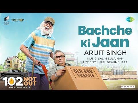 Xxx Mp4 Bachche Ki Jaan 102 Not Out Amitabh Bachchan Rishi Kapoor Arijit Singh Salim Sulaiman 3gp Sex