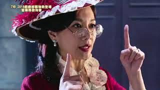 【好多星⭐️好多劇追!】TVB 2018 香港國際影視展(FILMART)