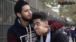 """شاب بيتخانق مع ابوه علي المصروف """"ضحك السنين"""" 😂😂"""