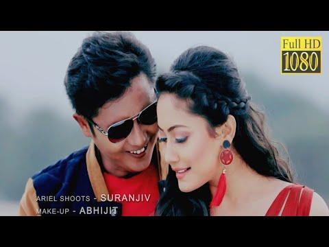 Ronga Singa By Neelim Neehar | Full Video 2018 | New Assamese Song