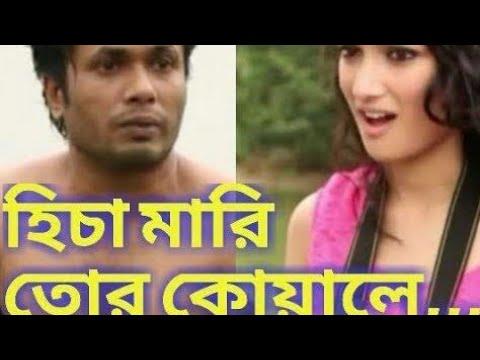 Xxx Mp4 Bangladeshi Sex Video Bangla New Hot Video Bangla Funny Video Hot Video Bangla Hot Vide 3gp Sex