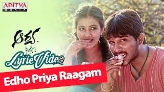 Yedo Priya Raagam Video With Lyrics II Aarya II Allu Arjun