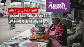 تعرف على الدول التي تحتاج مساعدات غذائية
