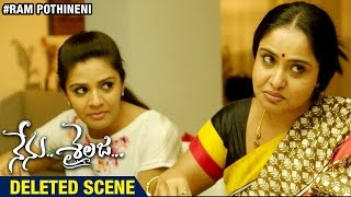 Nenu Sailaja Telugu Movie Deleted Scene 2 | Ram | Keerthi Suresh | Sreemukhi | DSP