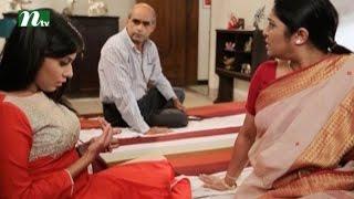 Cholo Hariye Jai l Dilara Jaman, Doli Johur, Misu, Trino l Episode 83 l Drama & Telefilm
