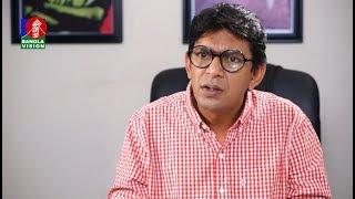 Kheloar-খেলোয়াড় | Part 70 | Chanchal | Moutushi | Ezaz | Bangla Natok | Banglavision Drama | 2018