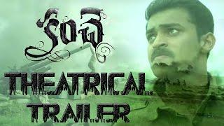 Kanche Telugu Movie Trailer ||  Varun Tej, Pragya Jaiswal