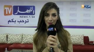 سهيلة بن لشهب مع الكاميرا الخفيه في رمضان على قناة النهار Souhila Ben Lachhab