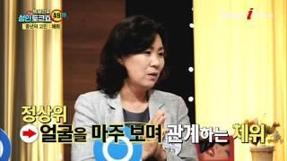중년들이 좋아하는 섹스 체위 4가지 유형 [박세민의 성인토크쇼/실버아이TV]