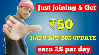 Hapo app big update. and new movie download HD and new earring app