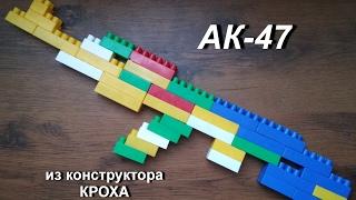 Как построить самолёт из конструктора - Uplay.us