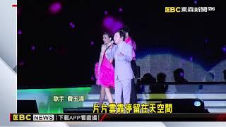 費玉清演唱會高雄加演 今年最終場