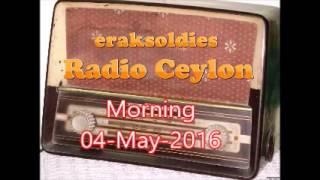 Radio Ceylon 04-05-2016~Wednesday Morning~02 Purani Filmon Ka Sangeet - Kamsune KabhiNahinSune Gaane