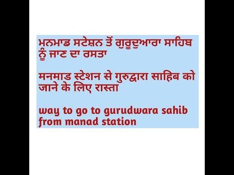 Xxx Mp4 Way To Go To Gurdwara From Manmad Station 3gp Sex