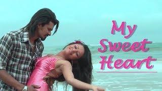 මයි ස්වීට් හාට්   My Sweet Heart   Sinhala Romantic Comedy Film