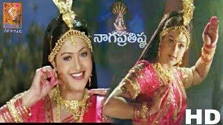 Shambo Shankara Chandrasekhara Full Video Song HD | Naga Pratishta Telugu Movie | Raashi, Sijju