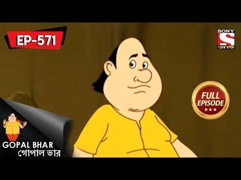 Xxx Mp4 Gopal Bhar Bangla গোপাল ভার Episode 571 New Eyerer Nimontron 30th December 2018 3gp Sex