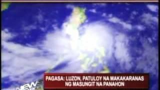 Bandila July 26, 2011 (news trailer)