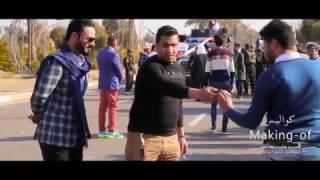 كواليس فيديو كليب زفة نصر للمنشد  والملحن علي الدلفي الجزء الأول