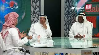 عبدالرحمن الزهراني - أتمنى أن يحقق الهلال البطولة الآسيوية وتنتهي الخرافة #برنامج_الملعب