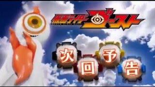 Jikai! Kamen Rider Ghost ~Ep 28~ RAW