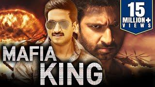 Mafia King (2018) Telugu Hindi Dubbed Full Movie | Gopichand, Moon Banerjee, Prakash Raj