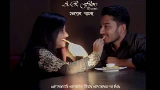 Tomar Alo | Tahsan | Kona |  Sajid Sarkar | Promo Video | Bangla New Song | Full HD