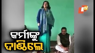 BJP leader Aparajita Sarangi's message to party workers go viral on social media