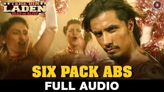 Six Pack Abs - FULL SONG - Tere Bin Laden : Dead Or Alive | Ali Zafar