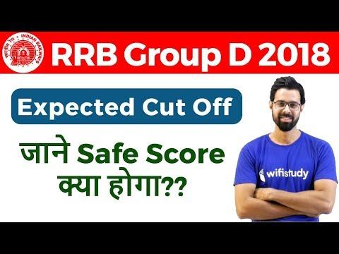 Xxx Mp4 RRB Group D Cut Off 2018 Railway Group D Expected Cutoff Marks 3gp Sex