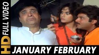 January February   Mohammed Aziz, Asha Bhosle   Ghar Ho To Aisa 1990 Songs   Anil Kapoor, Meenakshi