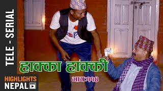 Hakka Hakki - Episode 114 | 16th Oct 2017 Ft. Daman Rupakheti, Kabita Sharma