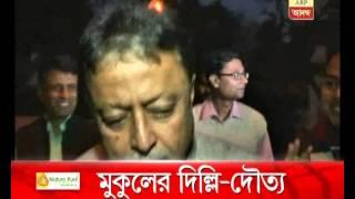 GKSS:Ghanta Khanek Sangesuman (18.02.2015)