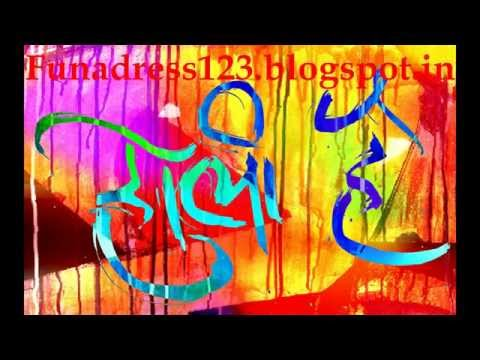 Happy Holi 2015 - Wishes, Messages, Images, SMS, Quotee, Status, For WhatsApp & Facebook