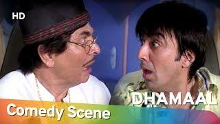 Dhamaal - Vijay Raaz - Asrani - Aashish Chaudhary - Hit Comedy Scene - Shemaroo Bollywood Comedy