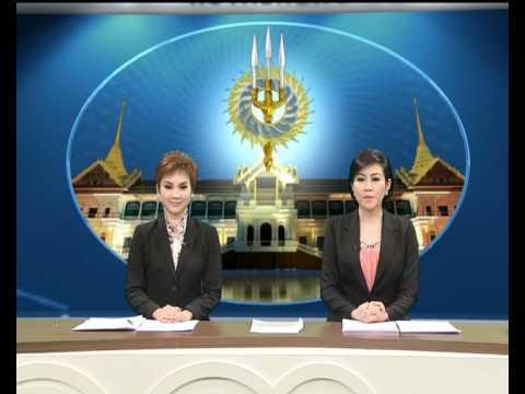 ข่าวพระราชสำนักช่อง 7 รางวัลเทพทอง ปี2555