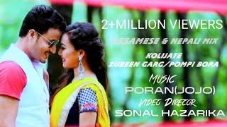 Latest Assamese And Nepali Mix Song /Kolijate / 2018 / Zubeen Garg /Pompi Gogoi /
