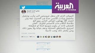 الحوثيون يكرسون الطلاق بين اليمنيين